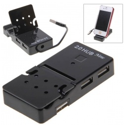 USB hub with mobile phone stand