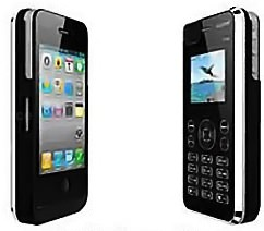 iPhone 4S Phone Case that is also a phone