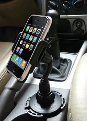Great cup holder with phone / ipod holder